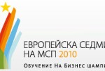 logo-esw_bg